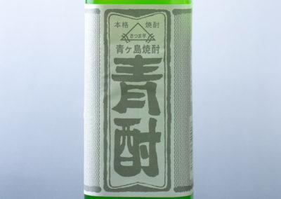 青ヶ島酒造
