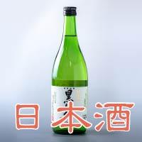 日本酒バナー