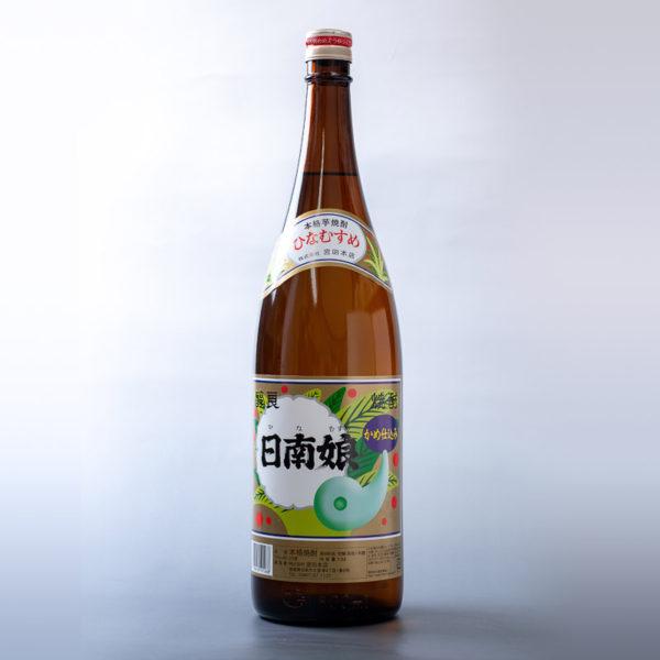 日南娘(1,800ml)
