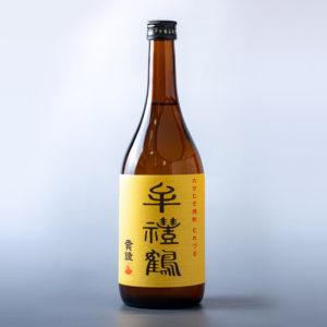 牟禮鶴 黄鐘(にれづる おうしき)(720ml)