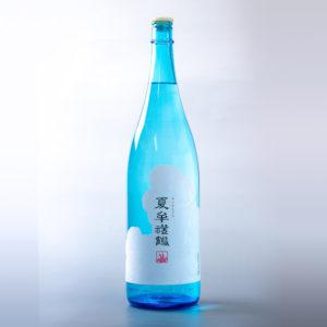 夏牟禮鶴 (ナツムレヅル)(年1回 夏限定)(1,800ml)