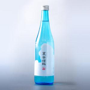 夏牟禮鶴 (ナツムレヅル)(年2回 夏限定)(720ml)