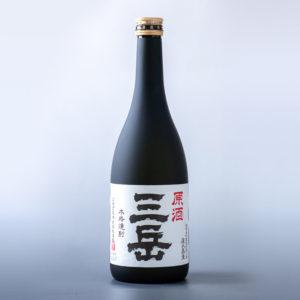 三岳原酒 (720ml)