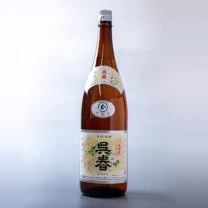 呉春 本丸(1,800ml)