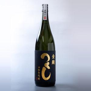 黒麹仕込 全麹 つくし(1,800ml)