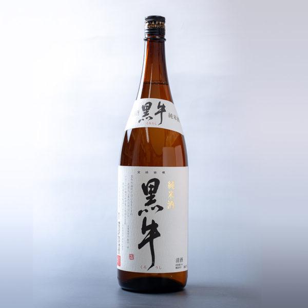 黒牛純米 (1,800ml)