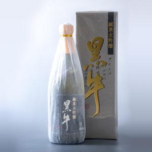 純米大吟醸 黒牛(720ml)箱入り