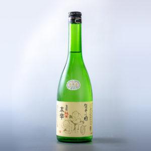 本辛・圓(720ml)