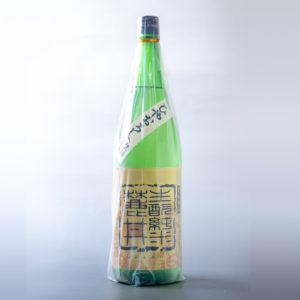 生酛純米 ひやおろし生詰原酒(1,800ml)