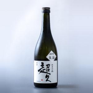 純米吟醸生 超久2015生酒(720ml)