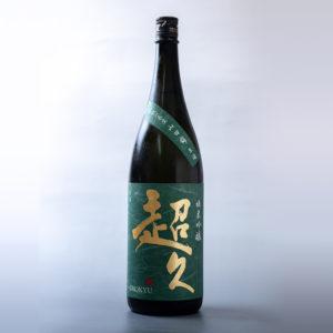 純米吟醸 超久 和歌山県産山田錦(1,800ml)
