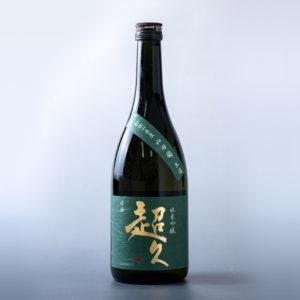 純米吟醸 超久 和歌山県産山田錦(720ml)