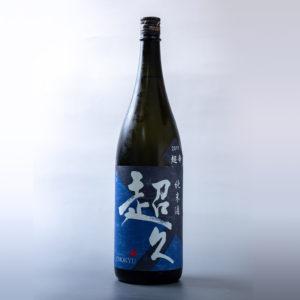 純米酒 超久(超辛)(1,800ml)