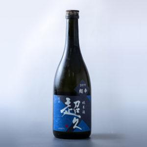 純米酒 超久(超辛)(720ml)