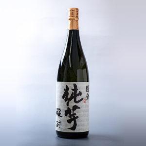 純芋醸酎(年二回限定出荷)(1,800ml)