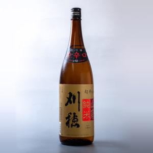 刈穂 山廃純米超辛口(1,800ml)