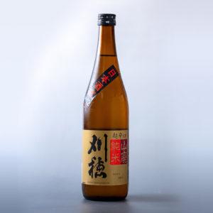 刈穂 山廃純米超辛口(720ml)