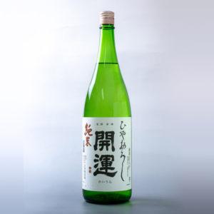 開運特別純米(1,800ml)