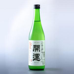 開運ひやおろし純米(秋季限定)(720ml)