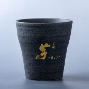 国分酒造 陶器グラス